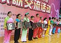 [组图]健身秧歌交流活动深圳闭幕 领导嘉宾颁奖