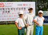 2013汇丰全国青少年高尔夫冠军赛总决赛打响
