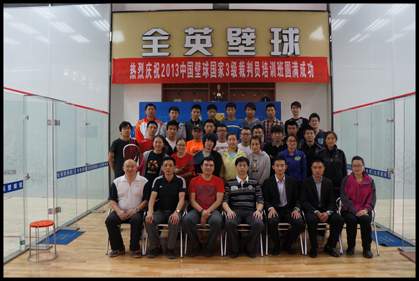 壁球国家3级裁判员第三期培训班在江苏宿迁举行