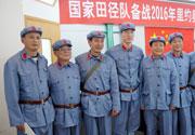 中国田径队井冈山军训 刘翔戴红军帽穿上红军装