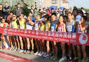 [组图]-2013年贵州环雷公山超100公里跑鸣枪