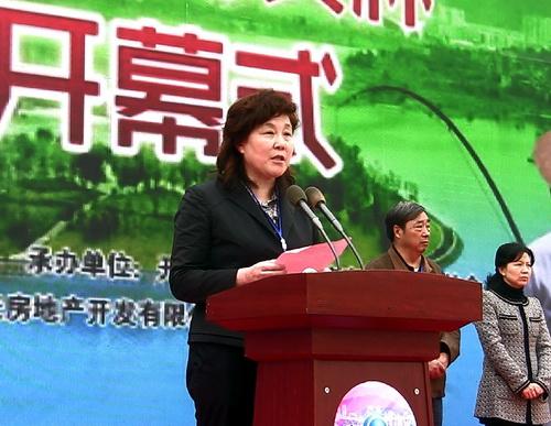 汉丰湖城市钓鱼对抗赛刘北剑在开幕式上致辞