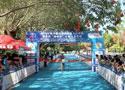 [视频]2013梅州雁鸣湖国际铁人三项赛业余组
