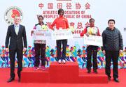 2013上海国际马拉松赛