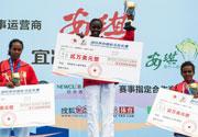 首届深圳国际马拉松赛开跑