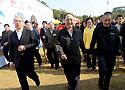"""2014""""中国体育彩票""""新年群众登高健身活动"""