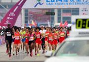 2014厦门马拉松赛赛况