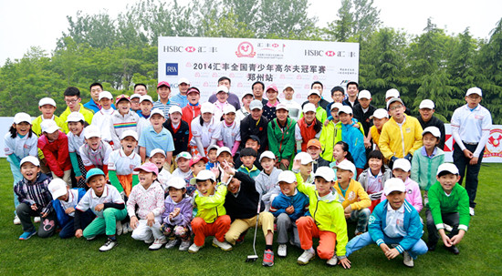 关天朗助阵2014汇丰青少年高尔夫冠军赛郑州站
