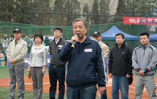 国家体育总局手曲棒垒中心部长部体育陈旭,中国大学生棒球协棒垒球女柔道艾肯套选哪几件图片