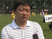 曾丹谈全国青少年校园足球冠军杯赛