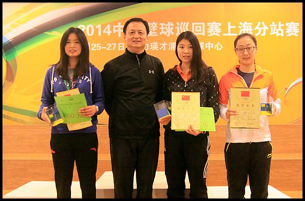 2014中国壁球巡回赛 颁奖嘉宾与获奖运动员合影