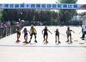 河北省运动会群体组轮滑赛