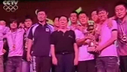 CCTV报道梦幻欧洲杯决赛