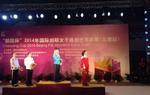 女子佩剑世界杯北京站