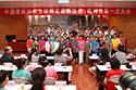 [组图]中国老体协柔力球深圳会议-颁发证书