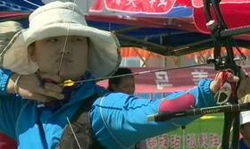 2014射箭奥项赛女子团体1/8淘汰赛