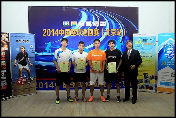 中国壁球巡回赛 颁奖仪式在凯宾斯基壁球馆举行