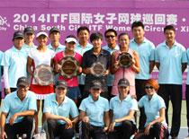 [视频]2014女网ITF西安站女双颁奖现场