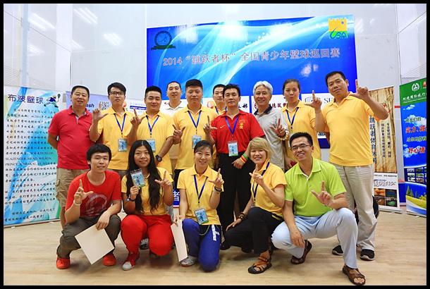 """2014""""跳跃者杯""""全国青少年壁球巡回赛北京落幕"""