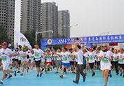 2014秦皇岛国际真钱斗地主游戏鸣枪