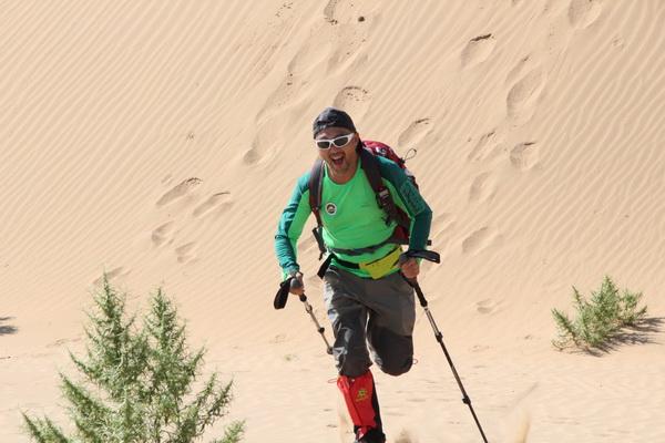 中国登山协会优秀教师培养计划内蒙古户外多项赛