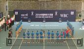 深圳中国网球大奖赛开幕式
