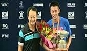 中国网球大奖赛男单颁奖典礼
