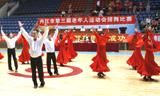 内江市排舞比赛