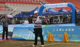 全国室外射箭锦标赛男子个人金牌决赛