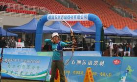 全国室外射箭锦标赛混合团体金牌决赛