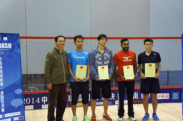 中国壁球巡回赛南京总决赛落幕 举行颁奖仪式