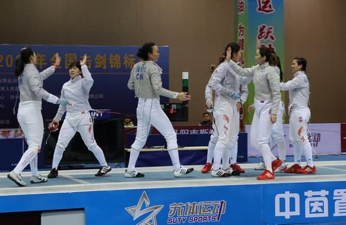 2014年全国击剑锦标赛