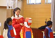 击剑校园行走进北京红英小学