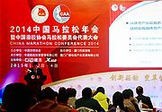 [组图]-2014中国真钱斗地主游戏年会
