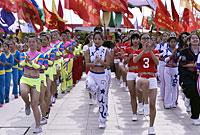 2014年全国全民健身操舞大赛总决赛青岛开幕