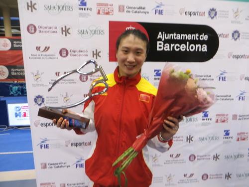 重剑世界杯许安琪夺冠