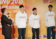 刘翔出任2015田径世锦赛推广大使