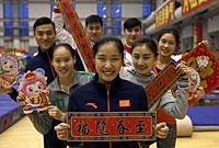 中国蹦床国家队向大家拜年