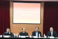 中国蹦床与技巧协会换届 罗超毅当选新任主席
