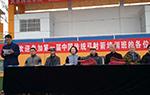 首期中国传统弓射箭培训班在甘肃天水成功举办