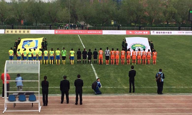 2015乐视超级手机中国足协女超联赛第二轮