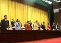 [组图]2015年全国老年人体育协会工作会议在云南大理召开