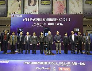 """2015中国飞镖联赛首站大庆 孙强荣登""""金镖王"""""""