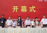 [組圖]2015年中國龍舟公開賽成都金堂站開幕