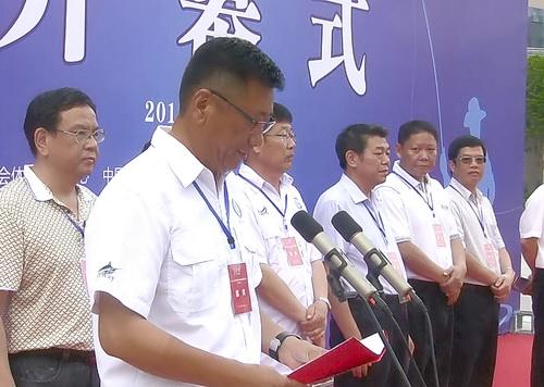 中钓协秘书长尹国臣在海钓总决赛开幕式致辞