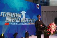 2015-CSDA中国街舞国家队种子选手选拔赛正式启动