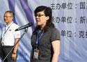 中国轮滑公开赛开幕