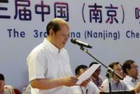 第三届中国(南京)啦啦操公开赛精彩图片集锦