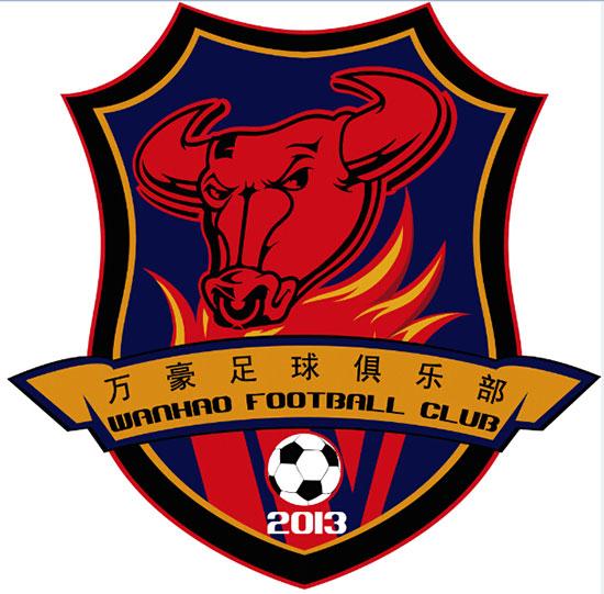 俱乐部队徽   普洱万豪足球俱乐部做为云南足球走向职业化、专业化的一个标志。俱乐部于2013年正式注册成立,并成功注册参加2014年中国足球乙级联赛。万豪足球俱乐部人事结构设计合理、功能运作体系先进、足球发展理念正确。并在得到云南省体育局和部分州政府的大力支持后,积极投身到推动云南足球事业发展,扩大对云南青少年足球的影响等一系列工作任务当中。   万豪足球俱乐部队伍的组成,主要沿用了大部分参加2013年全国运动会男子乙组足球比赛运动员作为班底,并招募13名云南本土在外省踢球的运动员,以及一些优秀年轻