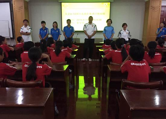 2015年全国U-12年龄组女足大区选拔冠军赛开幕